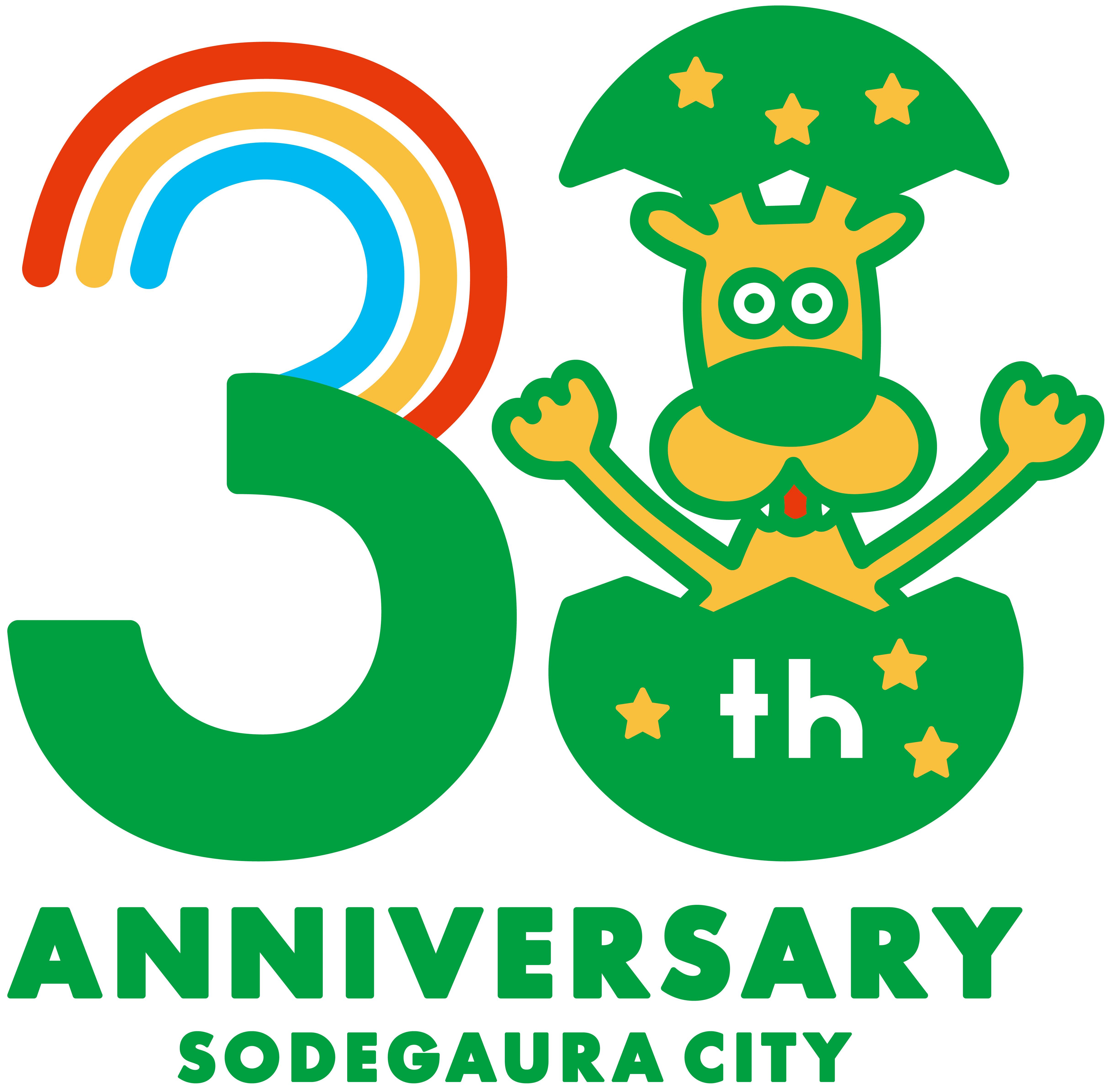 30周年記念ロゴマーク